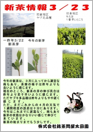 Photo_20200323113001